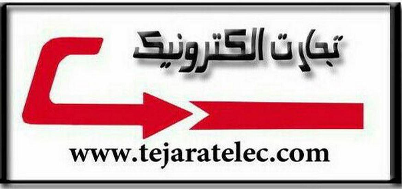 www.tejaratelec.ir