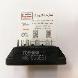 mg15q6es1 toshiba