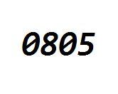 مقاومت SMD سایز 0805 - 5%